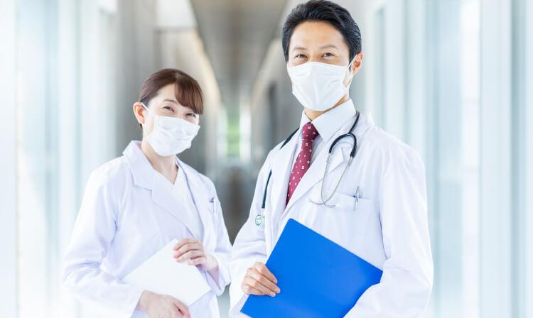 提携医療機関による確定診断